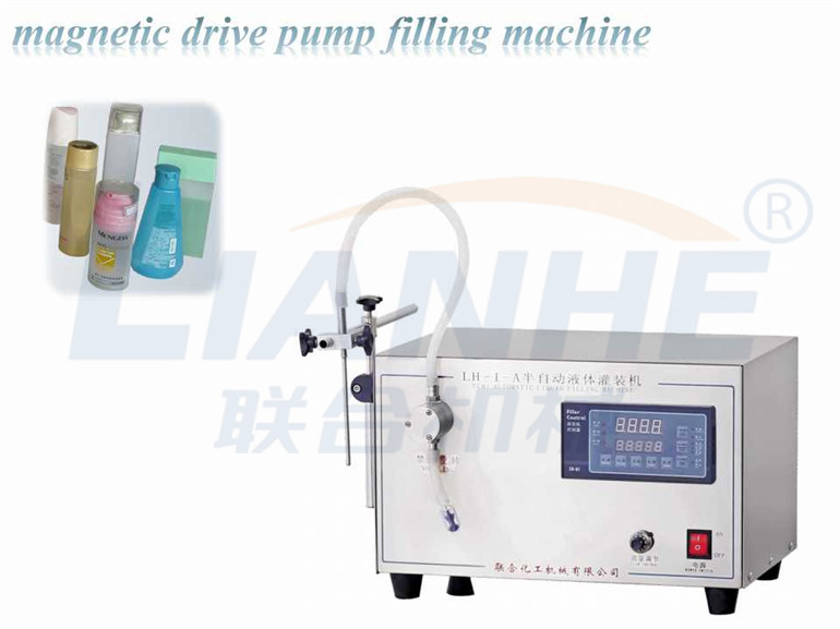 Magnetic Gear Pump Water/oil Electric semi automatic oil filling machine, chemical liquid filling equipment