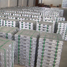 Manufacturer supply top grade Zinc ingot 99.995% purity with good cheap price