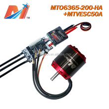 Maytech 6365 200kv electric longboard motor and overboard super esc based on vesc