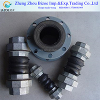 nbr flexible floating flange single arch rubber expansion joints