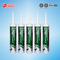 CJ766 neutral removable silicone sealant