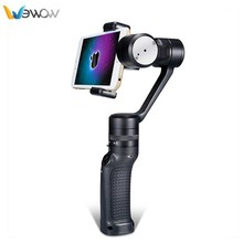 Hot sale best stability 3axis gyro stabilizer handheld smooth brushless smartphone go pro gimbal