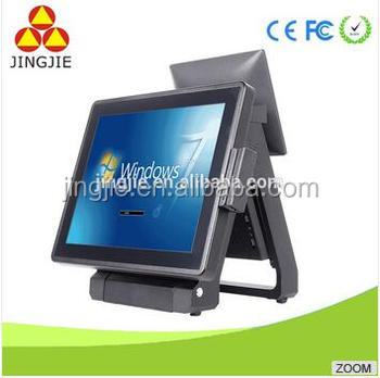 JJ-8000BU Factory Price All in one POS system / cash register with scanner