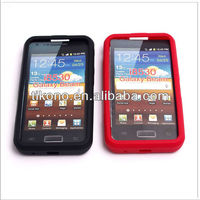 New arrival soft silicon case for samsung galaxy beam i8530