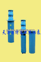 deep well submersible pump for hot water