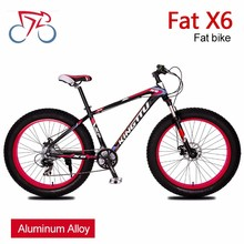 26inch beach cruiser MTB 21 speeds sport fat tire mountain bike aluminum bicycle from Chinese factory