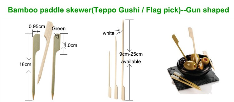 different sizes paddle japanese bamboo pick teppo skewers for food