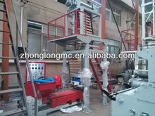 nylon plastic bag film blowing machine