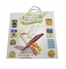 PQ15 quran read pen best price