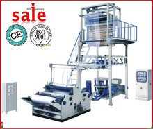 auto plastic blowing making machine