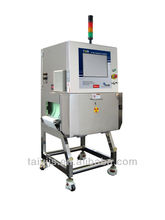 X ray Inspection System form China