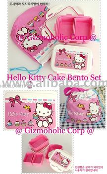 Hello Kitty Cake Bento Set - Hello Kitty Wholesaler