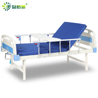 Cheap Bed Hospital Bed Medical Bed