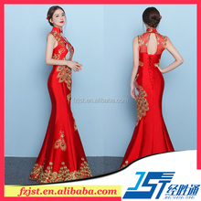 Red Chinese Slim wedding dress long paragraph embroidered evening dress