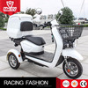 2017 factory wholesale hot sale 3 wheels electric delivery tricycle for adult