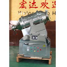 Medicine pharmaceutical Industrial 2D motion mixer