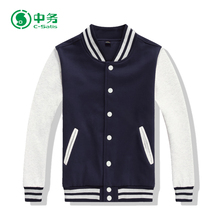 Popular Style Custom Logo Print Mens Black Plain Varsity Baseball Jacket for Sale