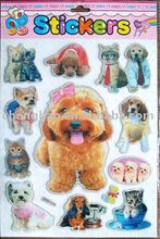 dog glitter foam stickers