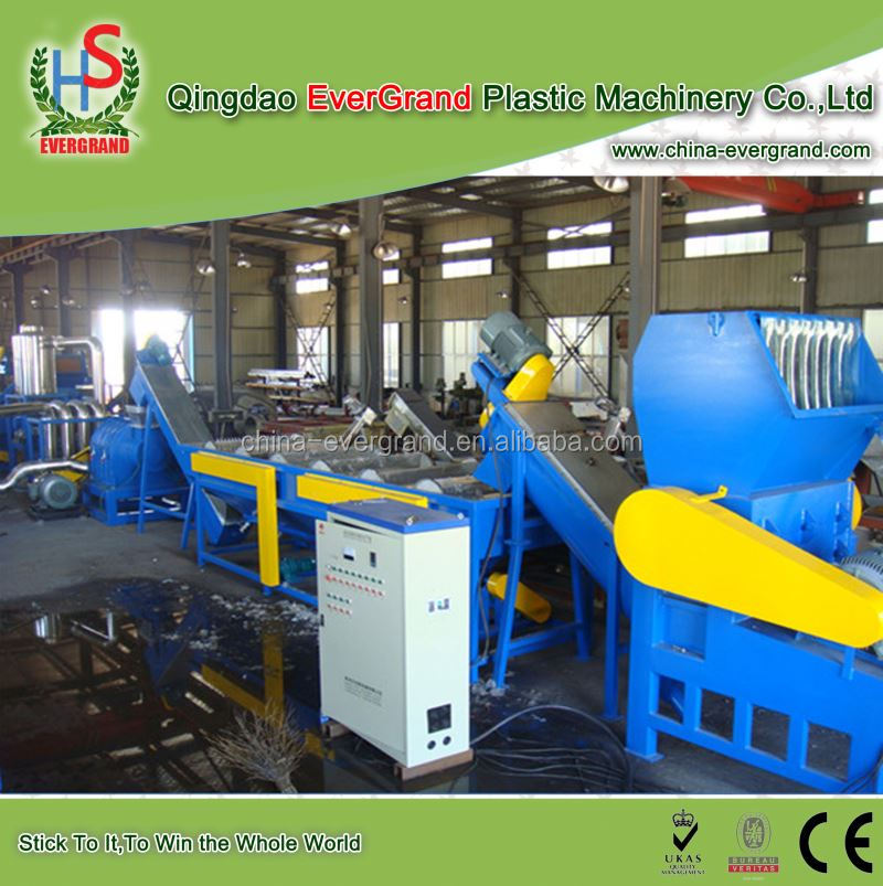 Film Recycling And Washing Line Waste Plastic Recycling Machine