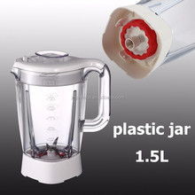 Original LM2070 Blender Jar Blender Parts