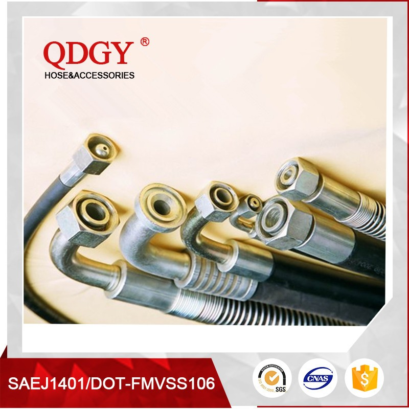 brake hose ppr pipe fitting