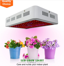 general hydroponics 300w lg led grow light full spectrum grow light for sale