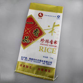 25kg 50kg Customized luxury rice packaging bags