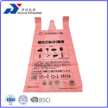 PE Plastic t-shirt bag on roll with colorful printing for Japan market super quality garbage bag