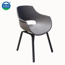 Simple Style Cafe Outdoor Patio Dining Chair Furniture