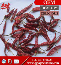 Dried chilli/dried chaotian chilli, 2015 natural fresh chilli dried sale