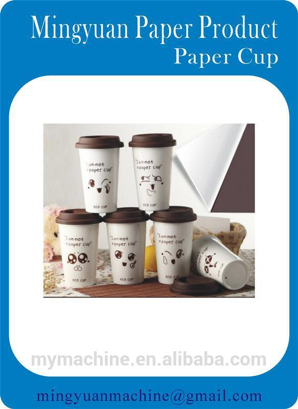 3oz-32oz single color disposable paper cups