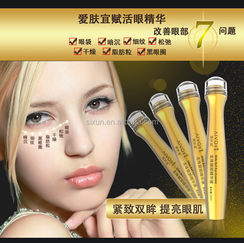 Best High Quality Hot Selling Best Anti Aging Eye Cream Beauty Instant Face Lift Cream Under Eye Bag Removal Cream