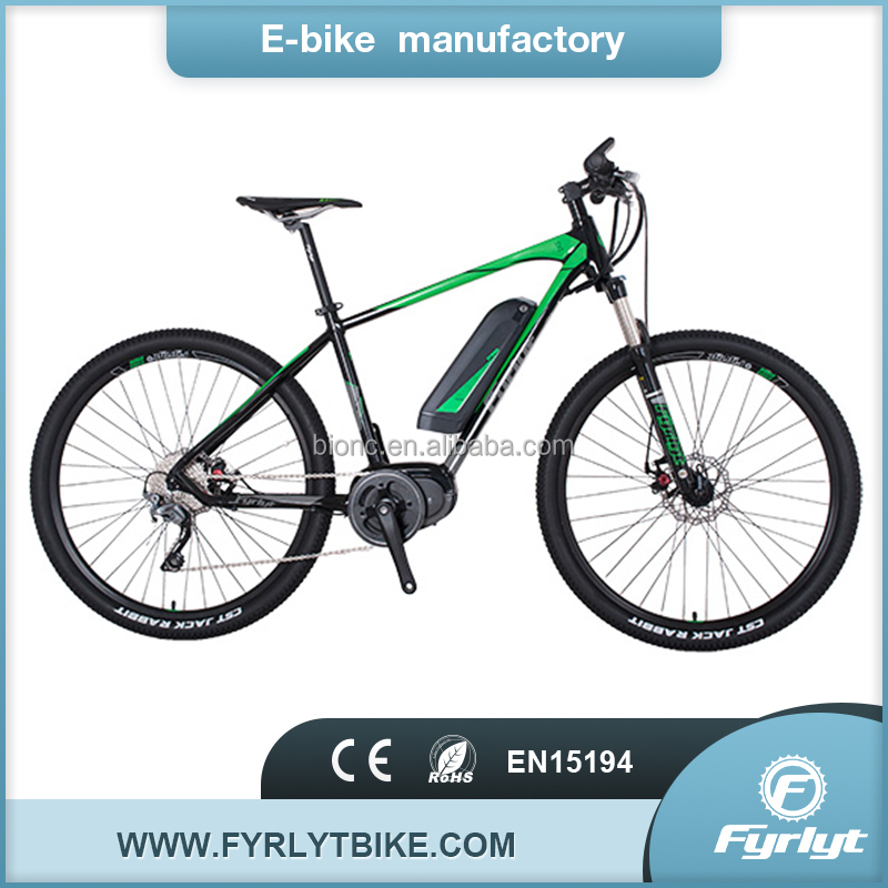 electric bike PAS 27.5inch electric bike ebike e bicycle pedal motor 250w