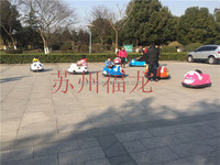 Funny electrical animal drift car for kids toy cars electric