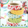 Somi Tape Bright Color Printed Paper Washi Masking Tape/Washi Masking Tape Wholesale for Office Decoration