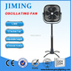 L30B 12 Inch 4 Outlet OSCILLATING FAN With Remote Control Electric Turbo Fan AC power working -201601252250Z