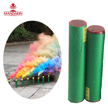 2 minutes wholesale price rainbow colorful handheld smoke bomb flare fireworks for sale