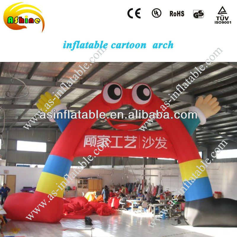 custom sofa promotion inflatable arch