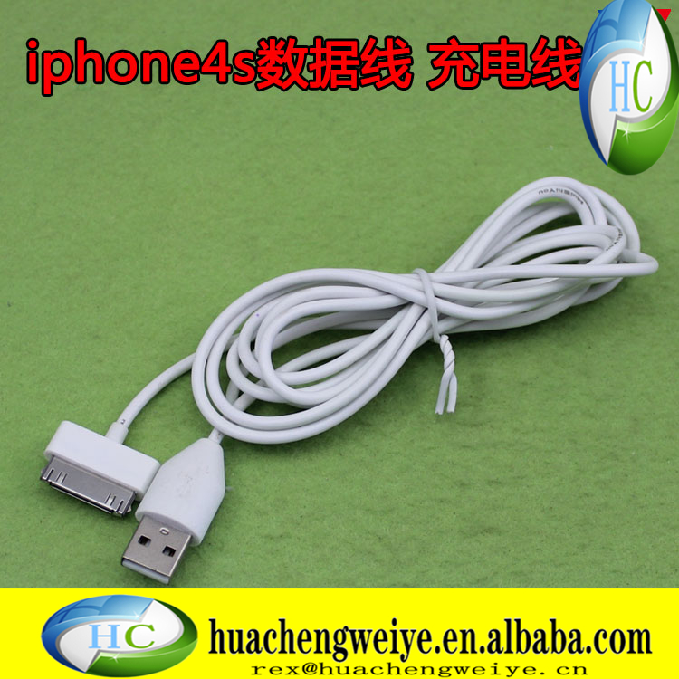 Iphone4s data cable Apple 4 Apple 4s charging line length 2 meters