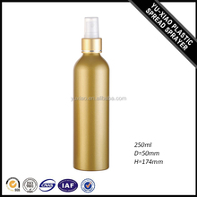 Cosmetic Spray Aluminum Bottle, Wholesale Aluminium Bottle