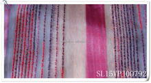 stock discount coloured voile curtains