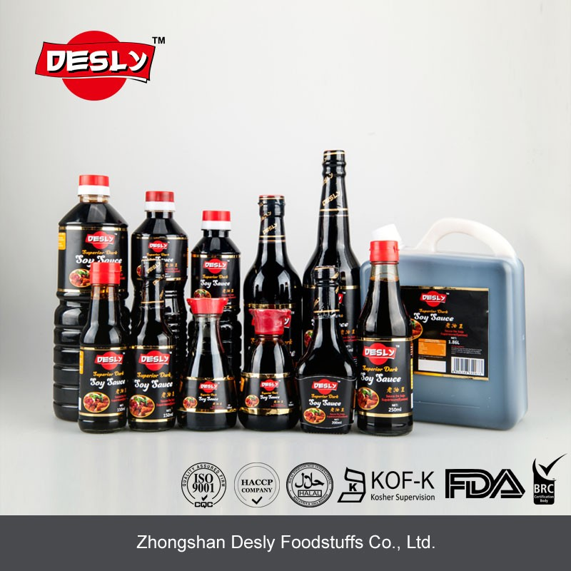 Zero added Halal e superior quality dark soy sauce