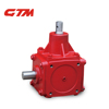 540 pto gearbox for rotary tiller