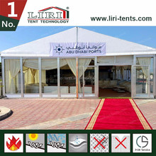 10 x 30 white party manufactures tents for events in Kenya