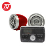 New motorcycle alarm system motorcycle audio mp3 motorcycle parts accessories with FM radio