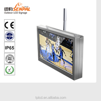 Full HD and waterproof outdoor advertising digital signage led display screen prices