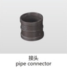 180 degree pvc pipe cross fitting