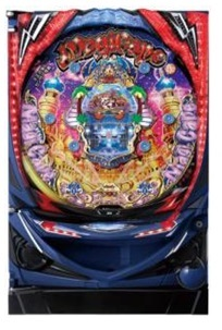 JAPAN Pachinko MAGICAPE popular game / Key free / EXW price / Japan Original machine