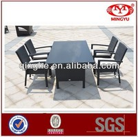 outdoor synthetic rattan furniture/ marquee outdoor wicker