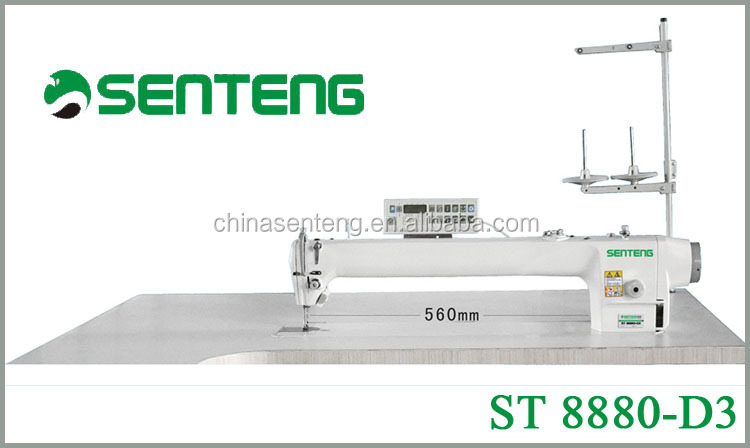 ST 8880-D3 computer sewing machine price
